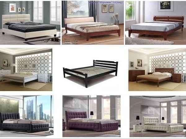 двухспальняя кровать