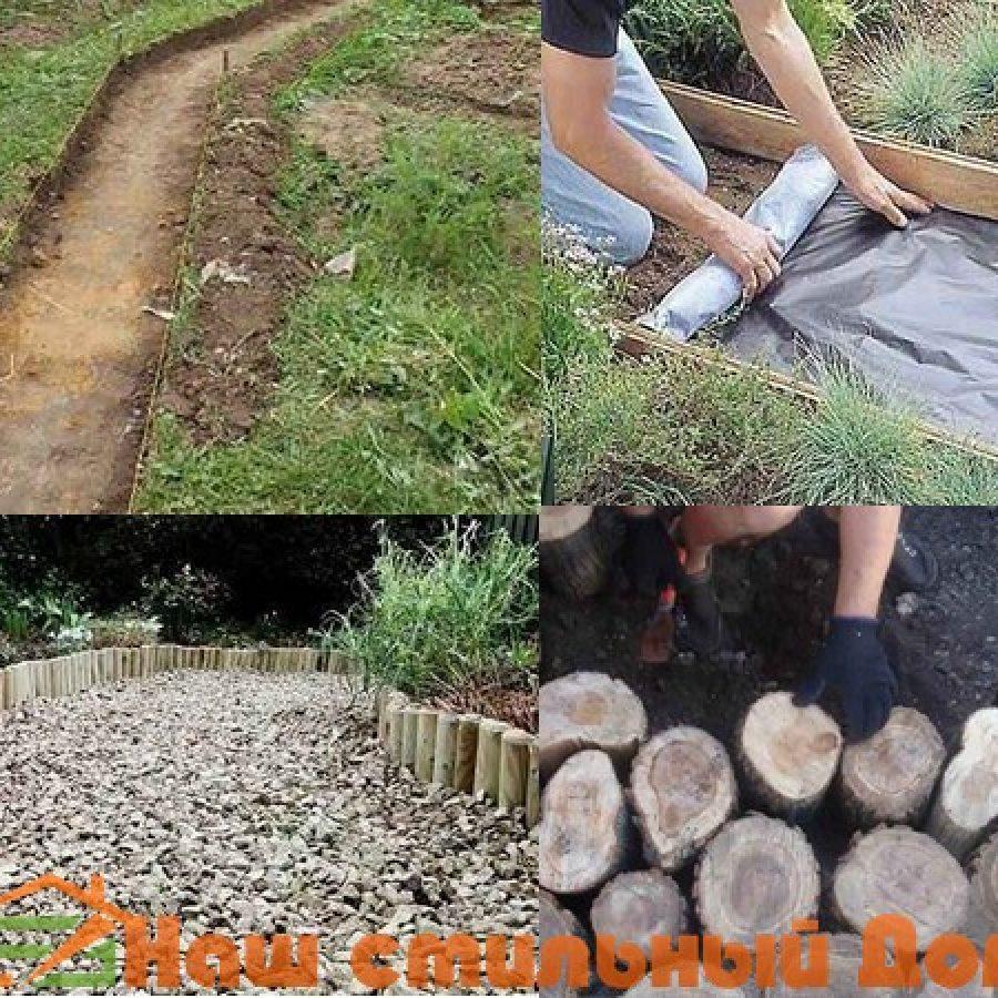 как сделать дорожку из спилов дерева своими руками