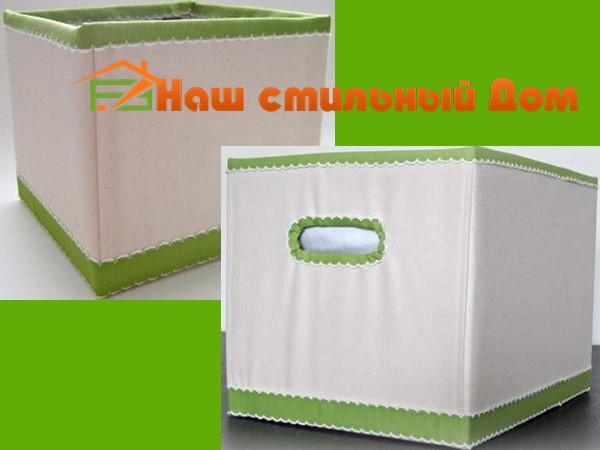 Как сделать контейнер для хранения из коробки