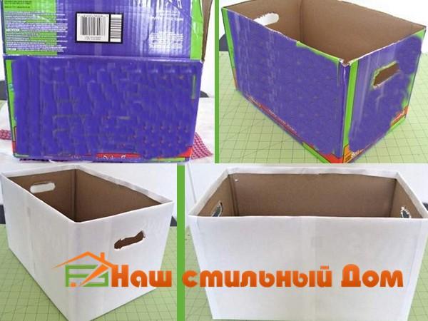 Как сделать контейнер из коробки для