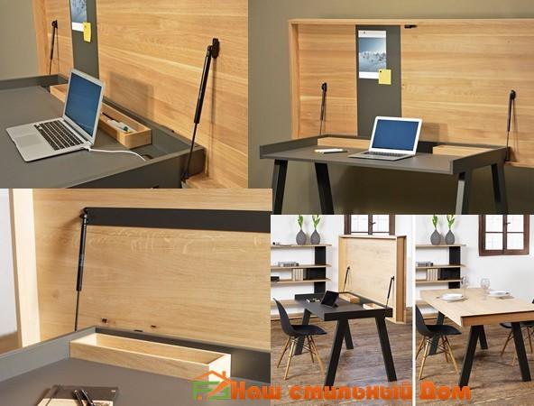 стол-трансформер рабочее место