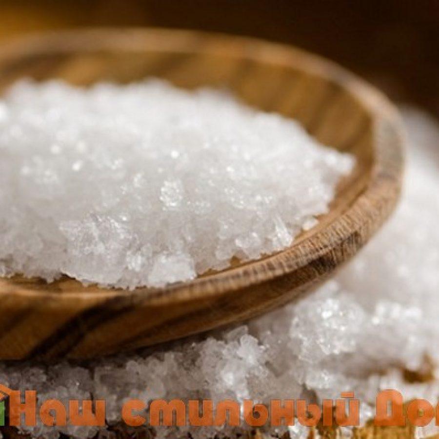 соль для чистки разных загрязнений