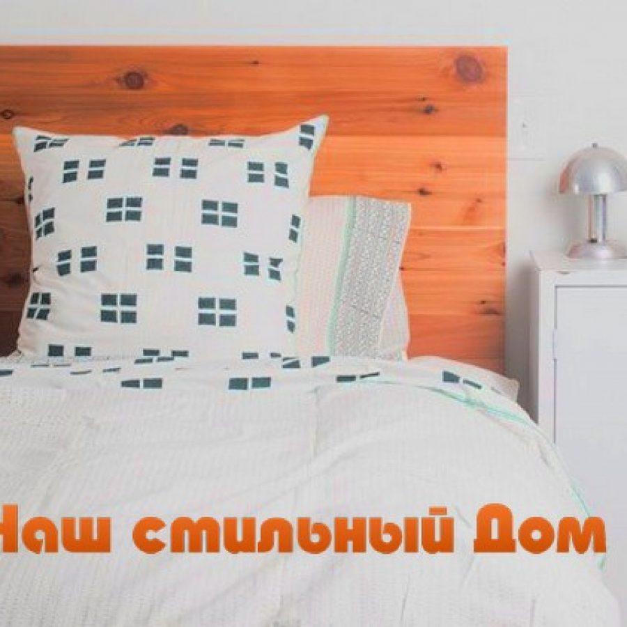 постельные принадлежности, покрывало
