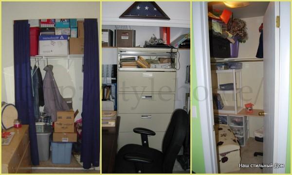 кладовая, которую можно обустроить под офис