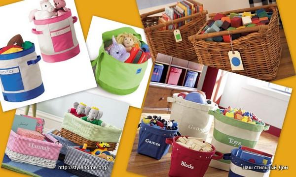 емкости для хранения игрушек