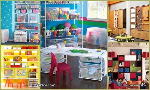 Креативные идеи для детской хранение игрушек