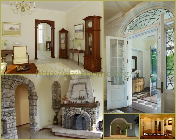 арки разных конструкций