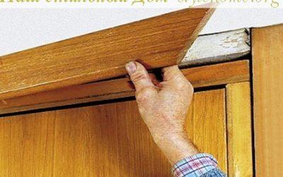 как установить дверные наличники