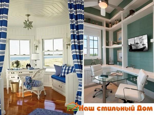 Кабинет в морском стиле